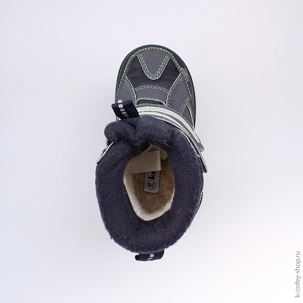 Мембранные ботинки полусапоги Котофей 16.5 стелька