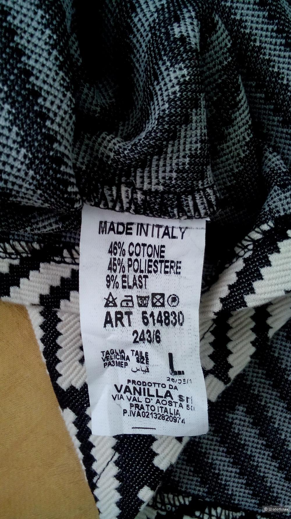 Кардиган укороченный Vanilla Италия разм L(46-48)