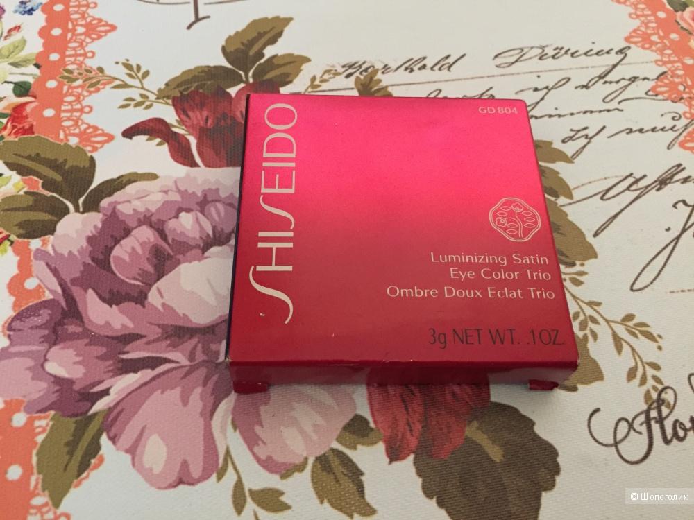 Shiseido Тени-трио для век с шелковистой текстурой и с эффектом сияния