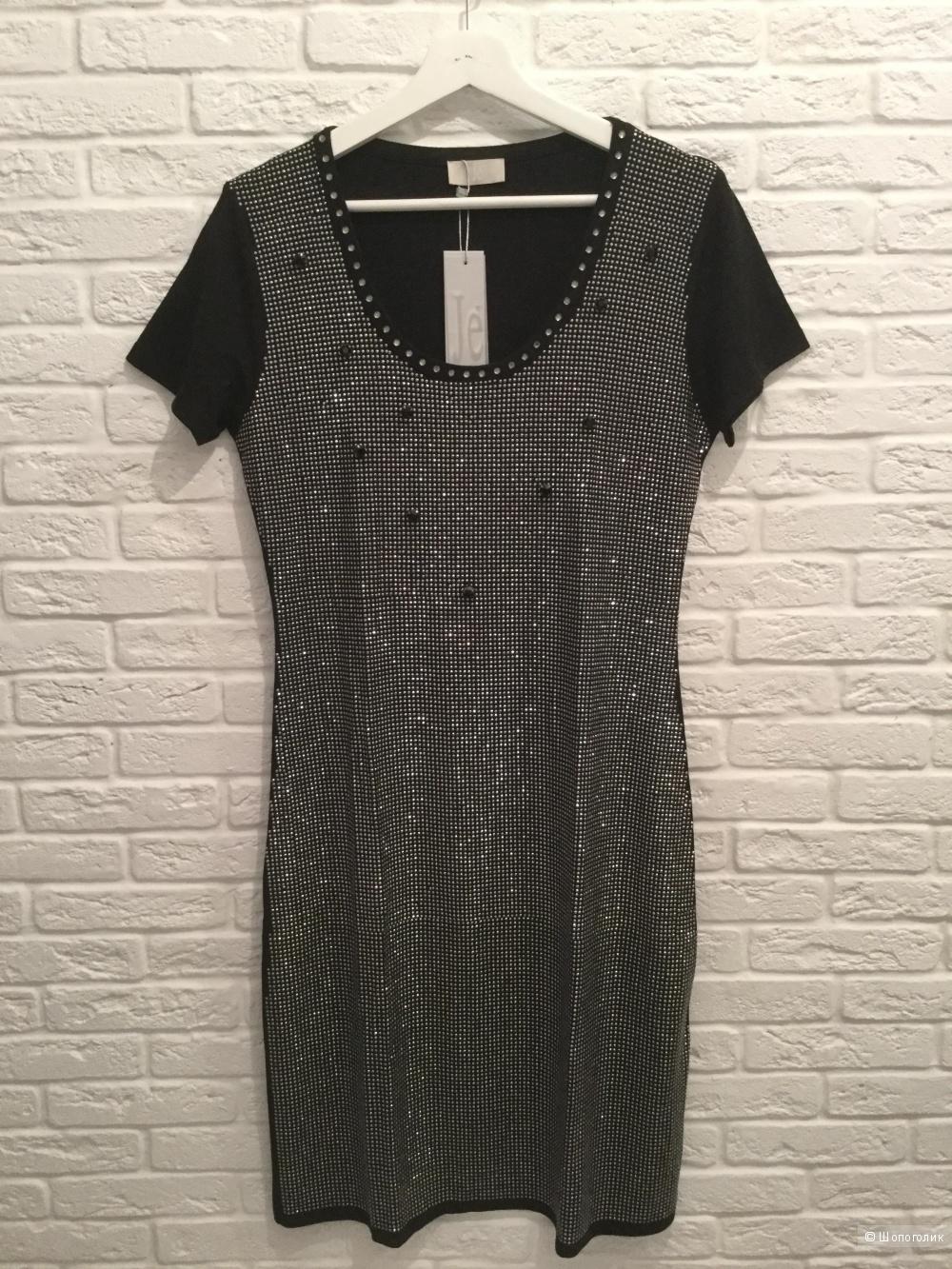 Платье домашнее трикотажное, размер M