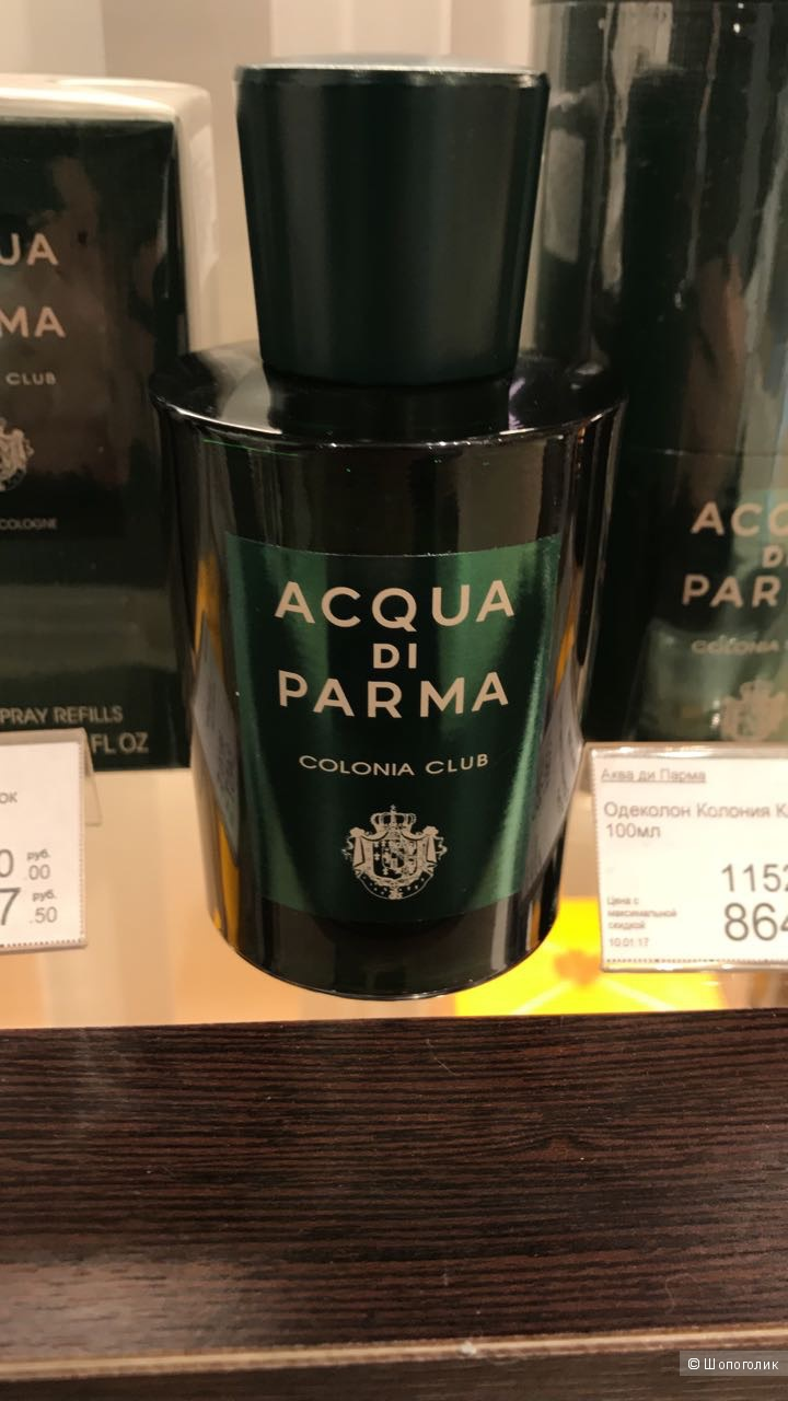 ACQUA DI PARMA Colonia Clab 100 ml