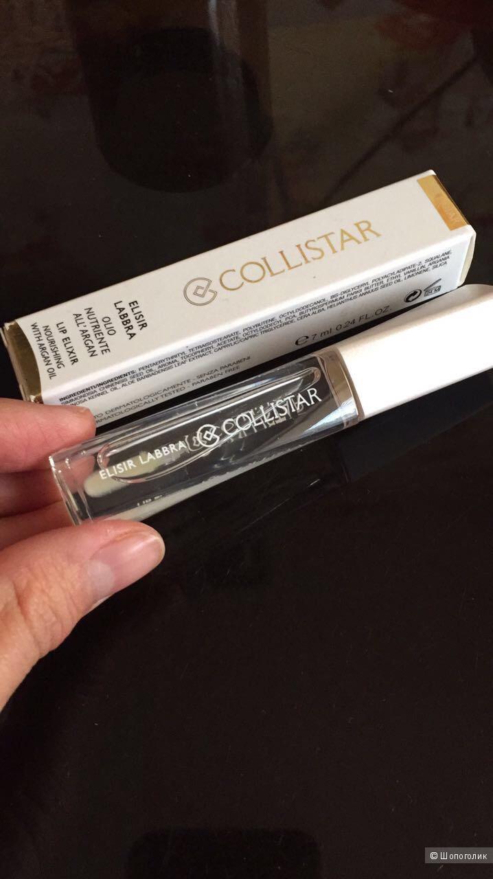 Collistar элексир для губ с аргановым маслом,жожоба,ши и витамином E