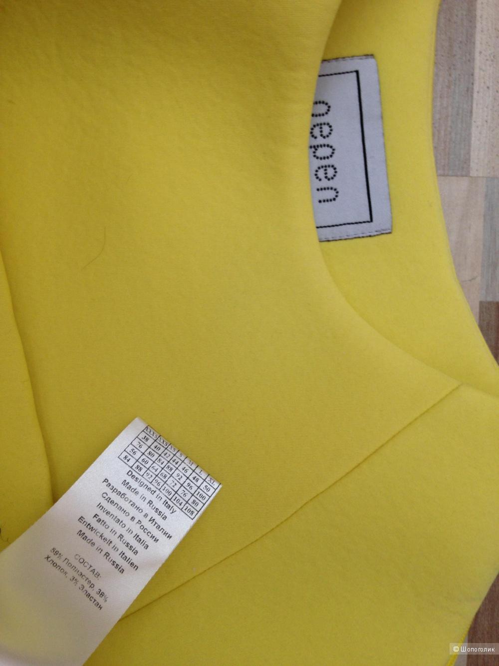 Дизайнерский костюмчик (или юбочка отдельно) бренда PEPEN, размер S