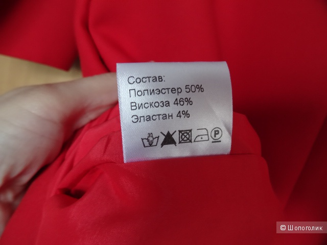 """Белорусское платье """"Nova Line"""", размер 42-44, б/у"""