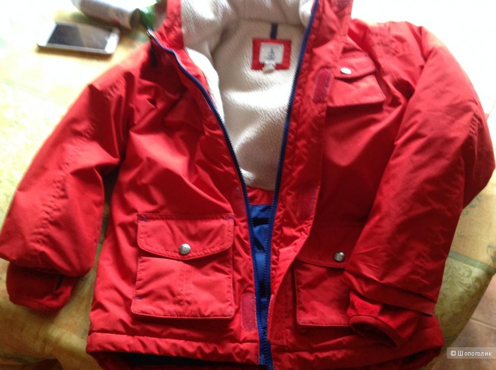 Пакетом одежда для мальчика 7-8 лет