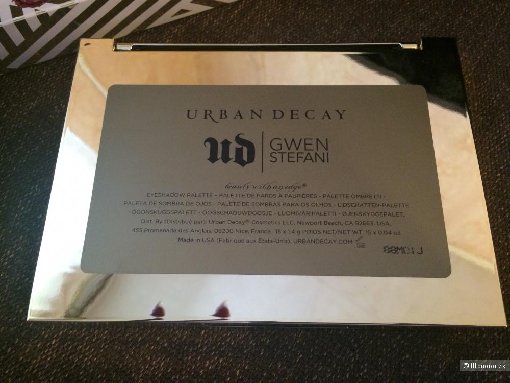 Палетка для глаз Urban Decay Gwen Stefani
