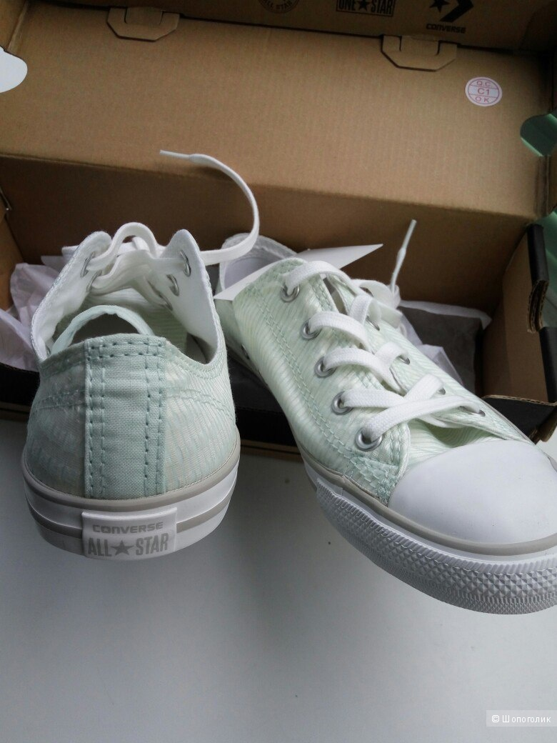 Converse Chuck Taylor All Star Dainty Ox In Woven