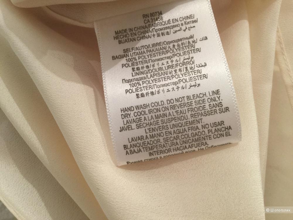 Летнее платье BCBGeneration, размер XS