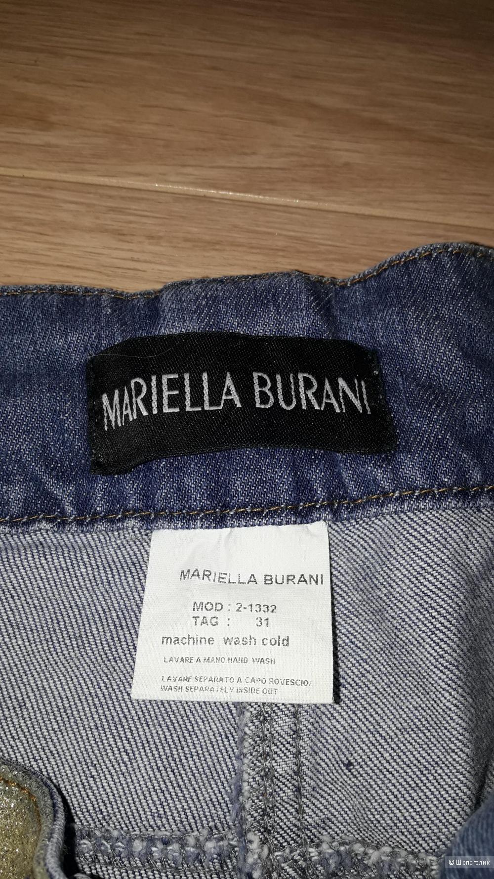 Джинсы Mariella Burani размер 31