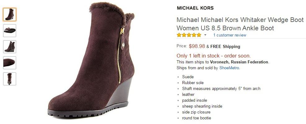 Зимние сапожки на платформе Michael Kors, нат. мех, размер 8.5 US (38-39)