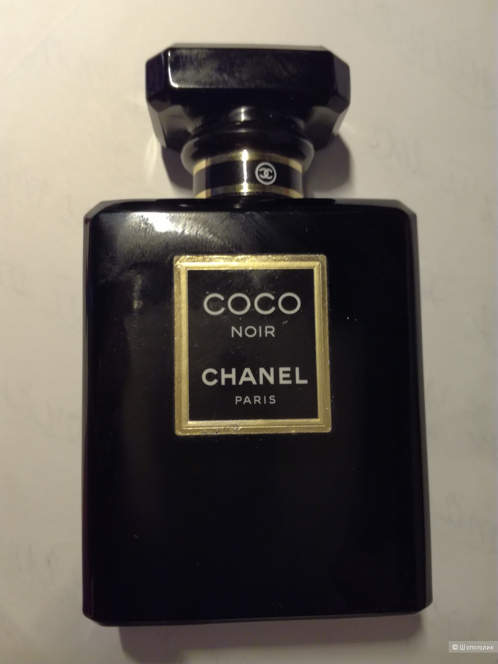 Coco Noir Chanel парфюмерная вода.