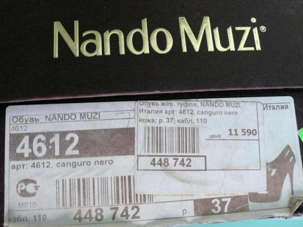 Ботильоны Nando Muzi р.37