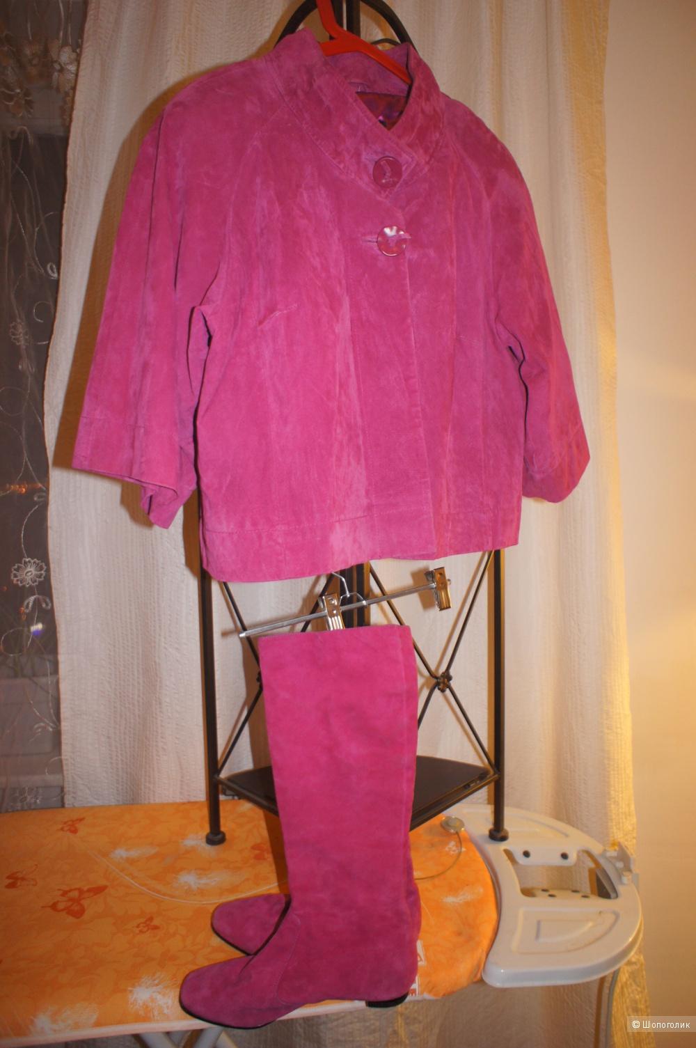 Замшевая курточка 50-54