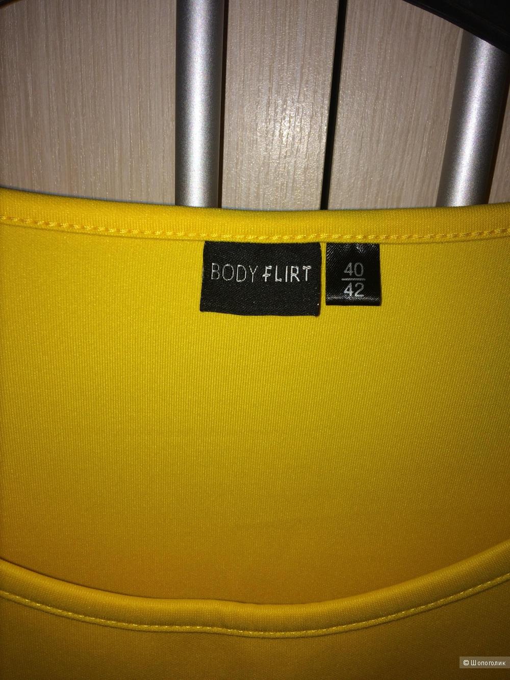 Яркое желтое платье стрейч 46-48 размер