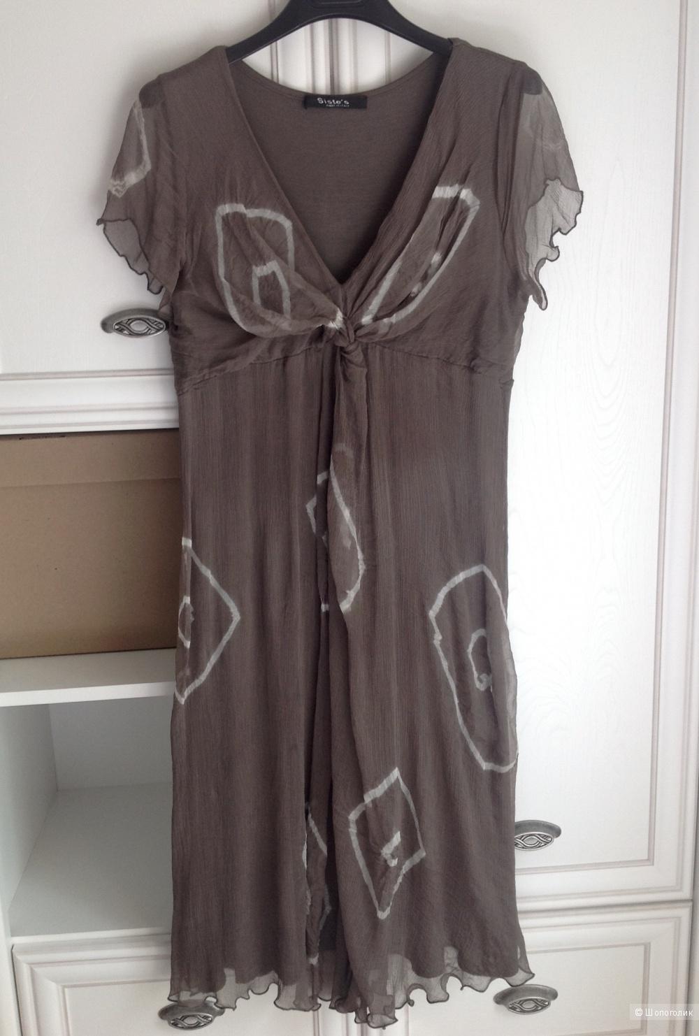 Шифоновое платье Siste's (Италия), размер 44-46.