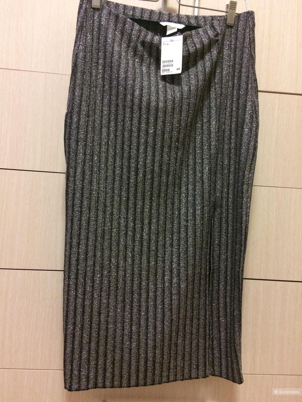 Юбка миди трикотажная H&M 46-50 размер