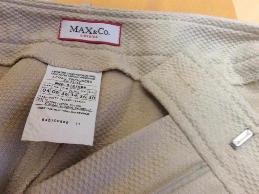 Брюки 7/8 MAX&Co
