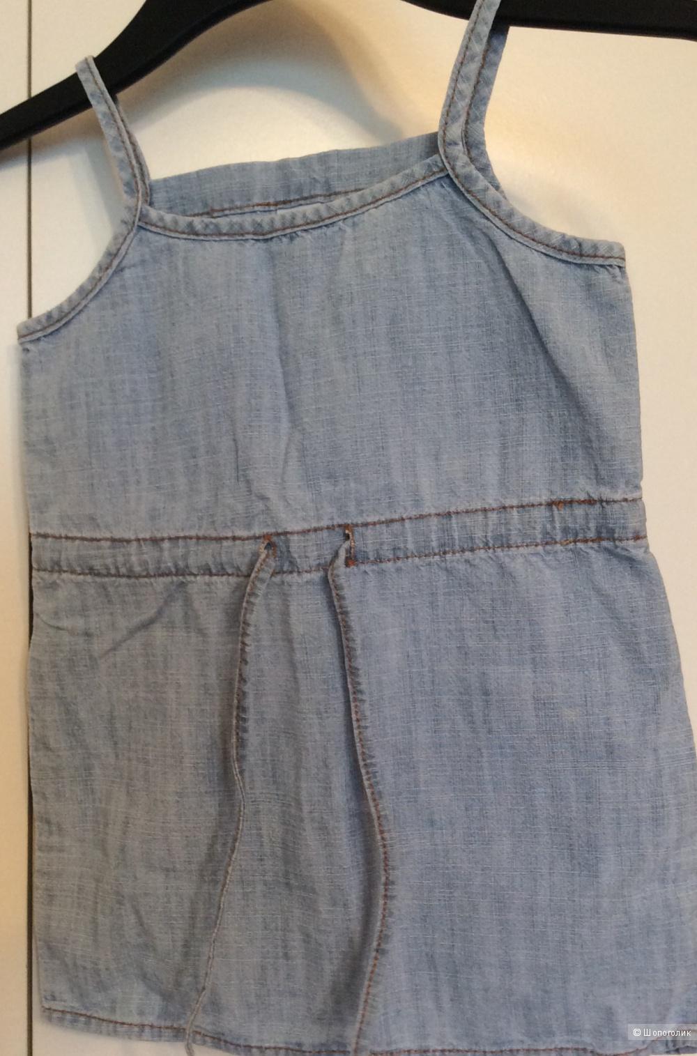 Одежда пакетом комплект от 5 мес до года- next Gloria Jeans Ralph Lauren