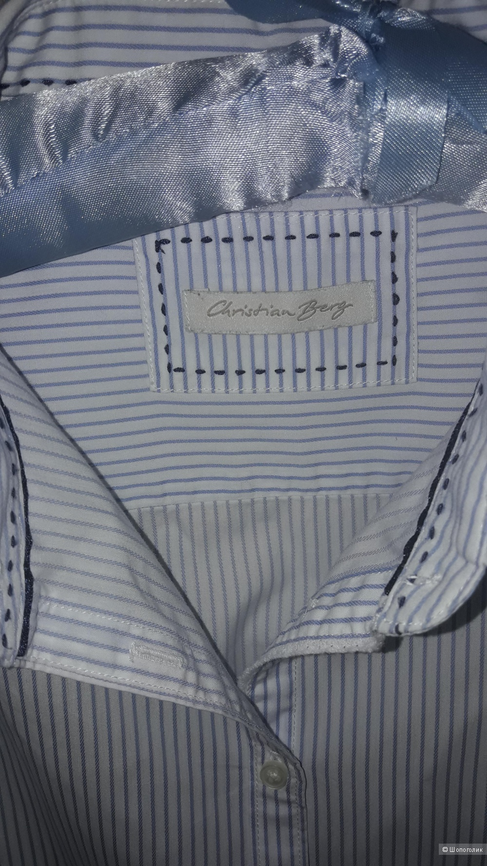 Рубашка женская Christian Berg размер 50