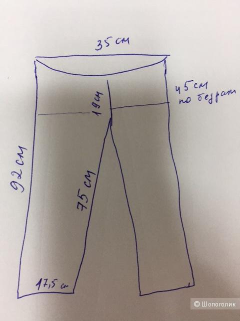 Новые джинсы Tommy Hilfiger модель Suzzy SRC, цвет синий , размер EU: 27-30