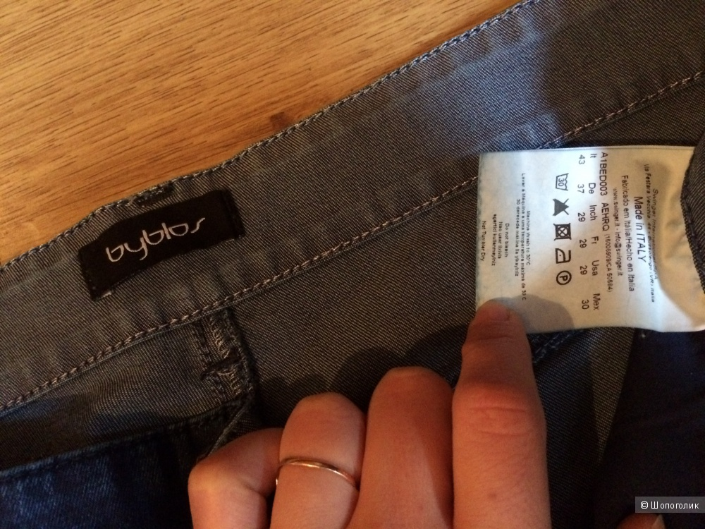 Джинсы Byblos новые 28 размер
