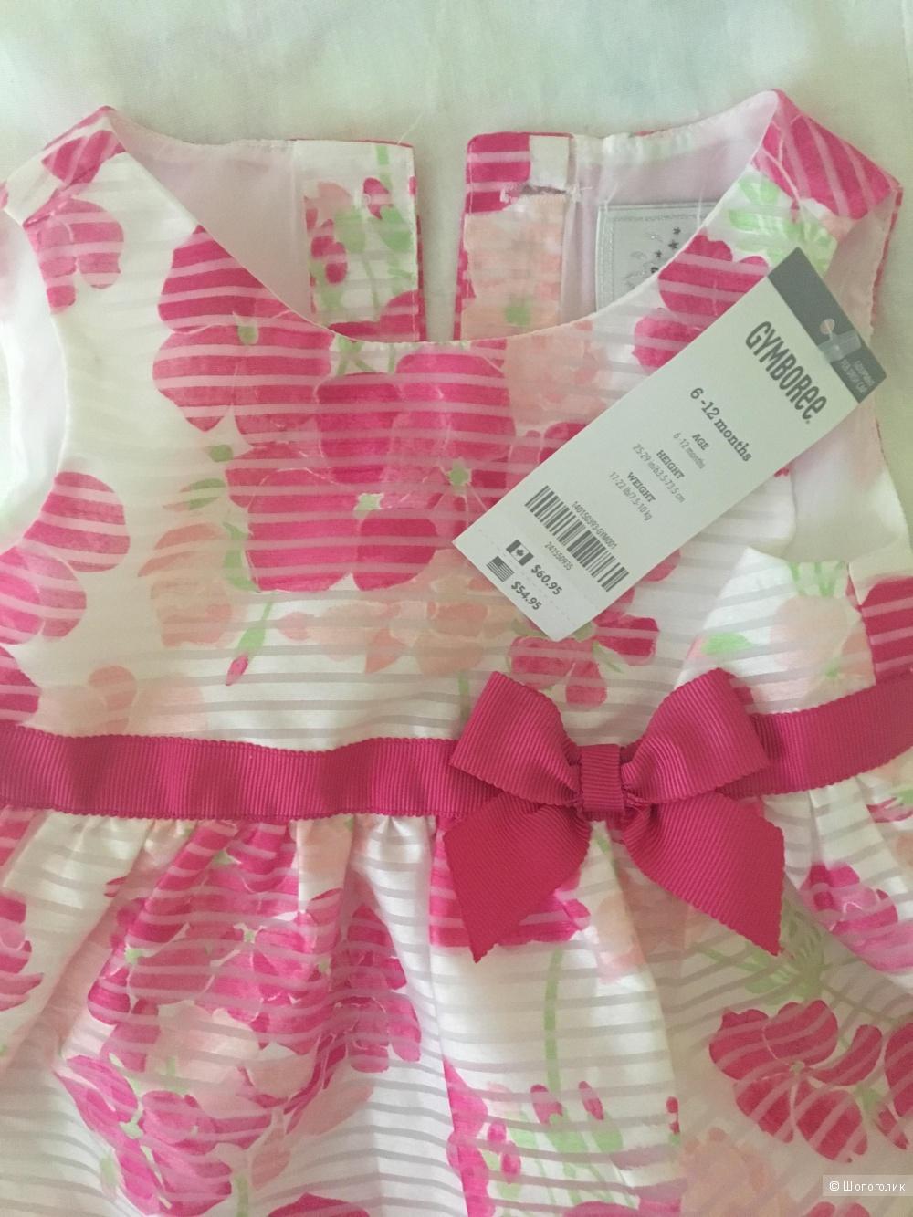 Платье для девочки Gymboree 6-12 месяцев