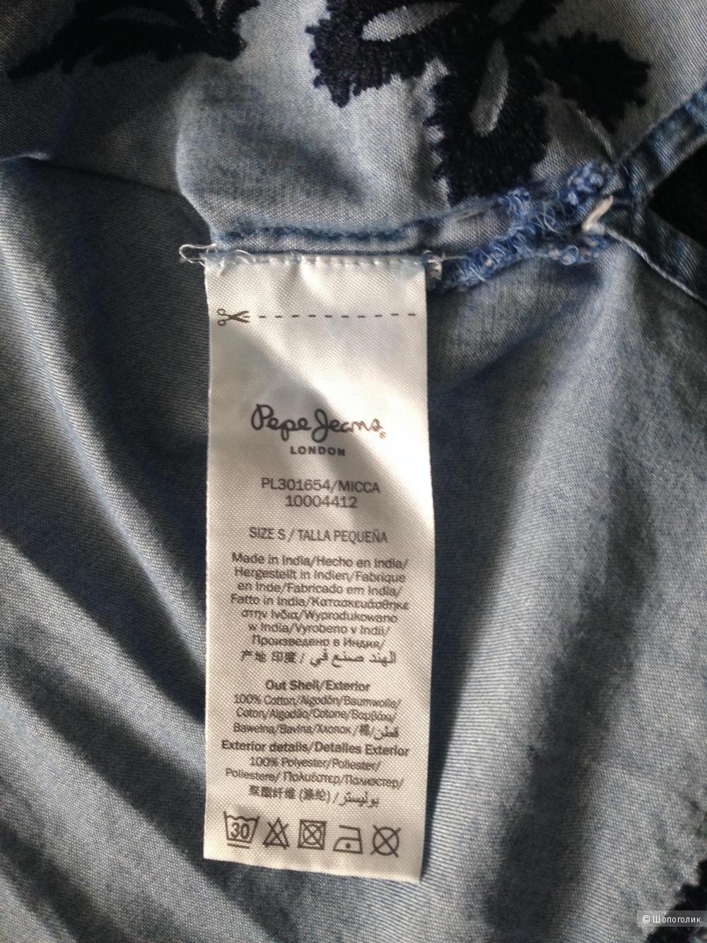 Джинсовый топ с вышивкой Pepe Jeans Micca размер S