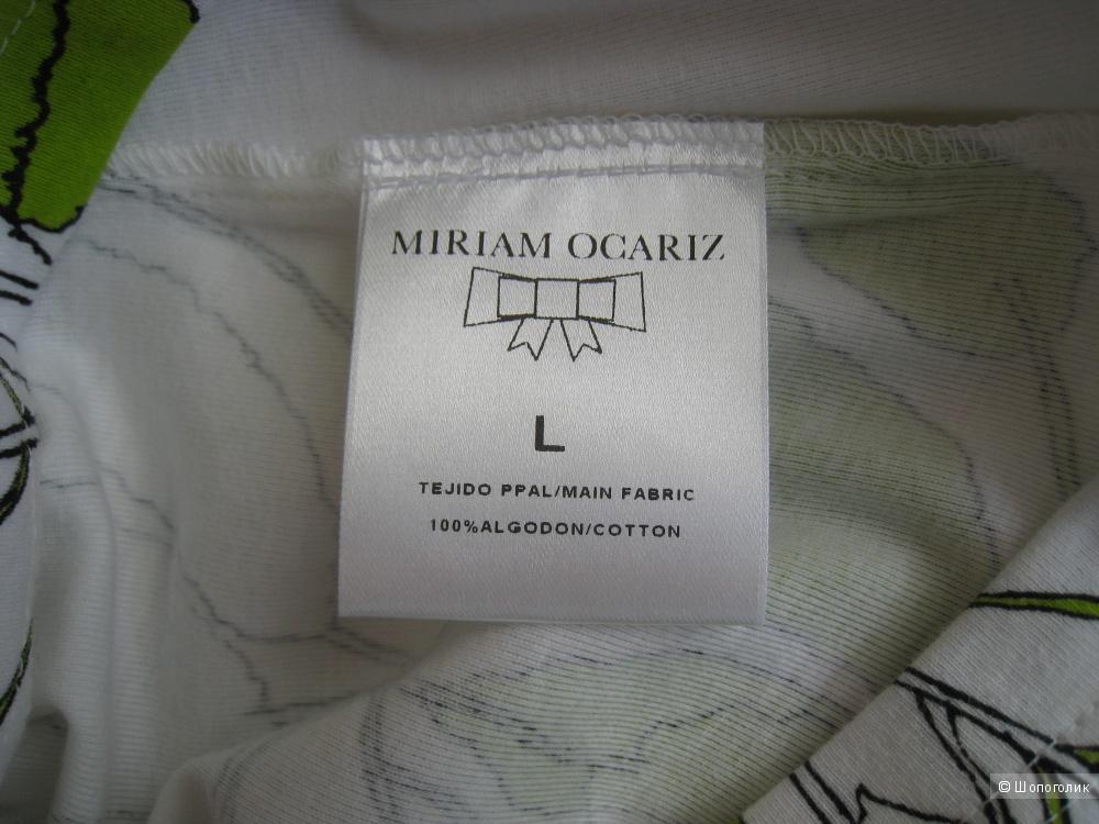 Топ Miriam Ocariz, на 42-44р
