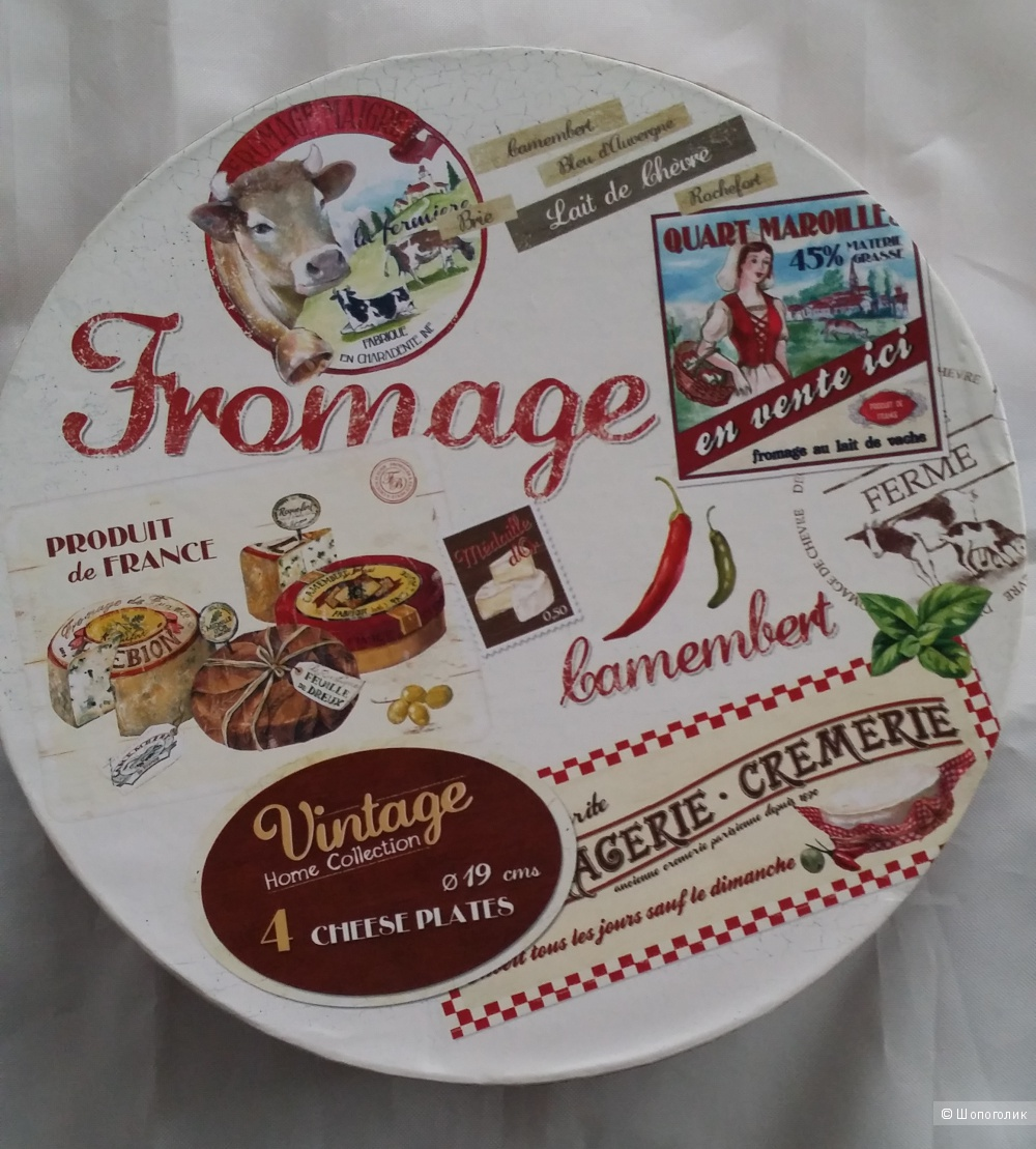 Набор тарелок Nuova R2S (Италия) из 4 штук  «Сырный» Д 19 см.