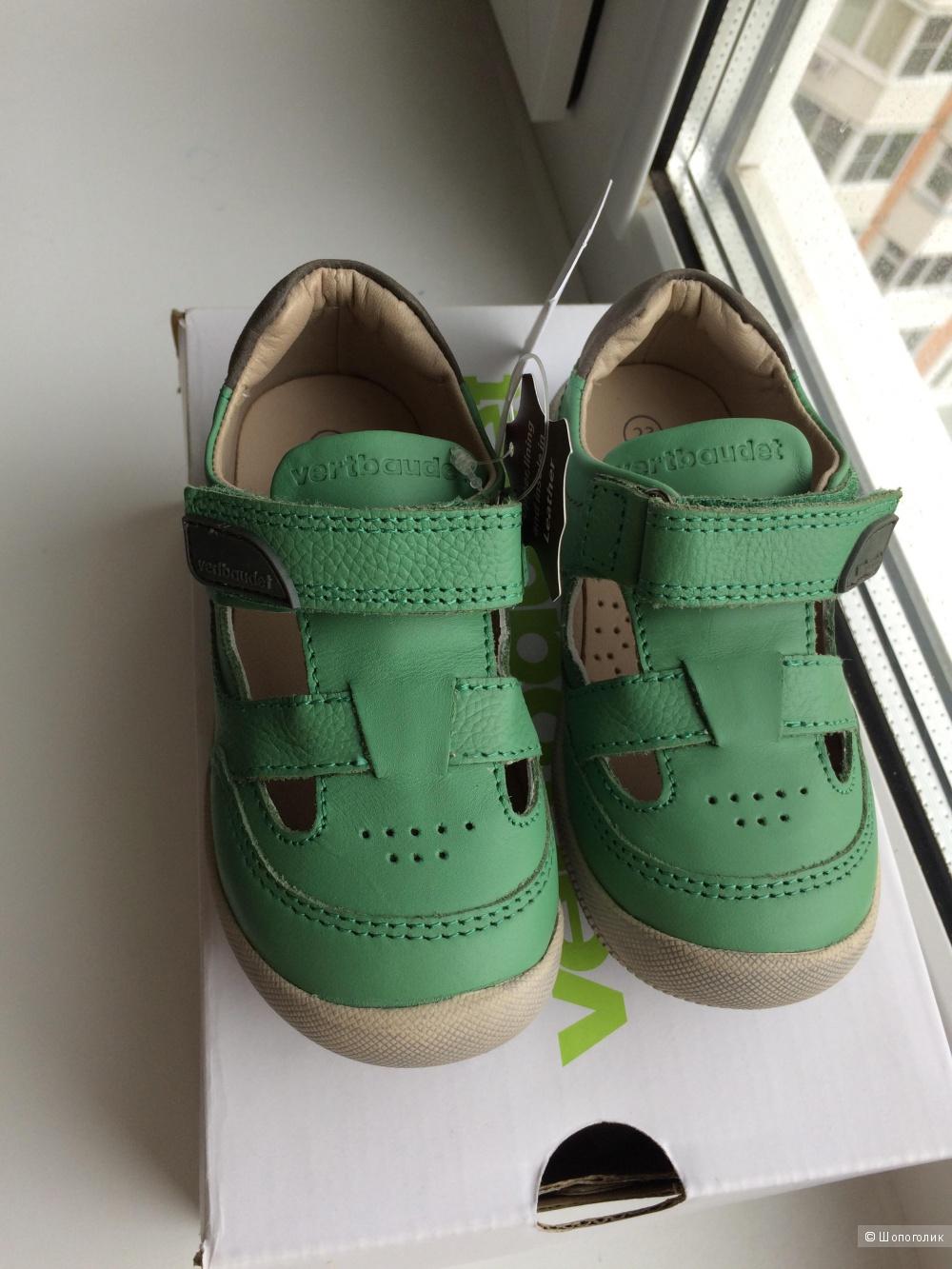 Новые сандалии Vertbaudet  23 размер по стельке 14,5 , . Полностью кожаные.