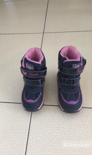 Зимние мембранные ботинки для девочки р 26