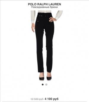 Шикарные брюки Polo Ralph Lauren, размер 6us, российский 44-46