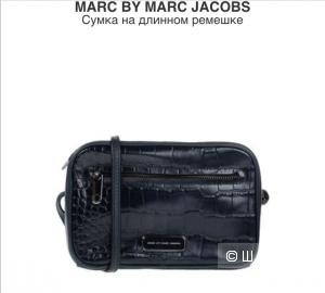 НОВАЯ сумочка MARC by Marc Jacobs - кроссбоди (модель SALLY) - темно-темно-синяя