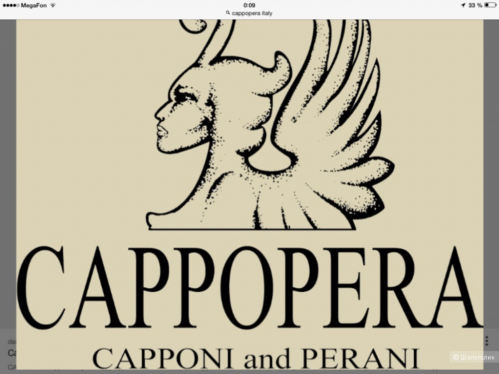 Джинсы CAPPOPERA JEANS,46IT(46-48russ)