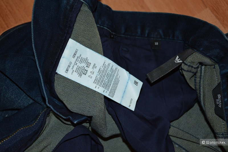 Джинсы Armani - Slim fit ( Made in Tunisia) размер 33