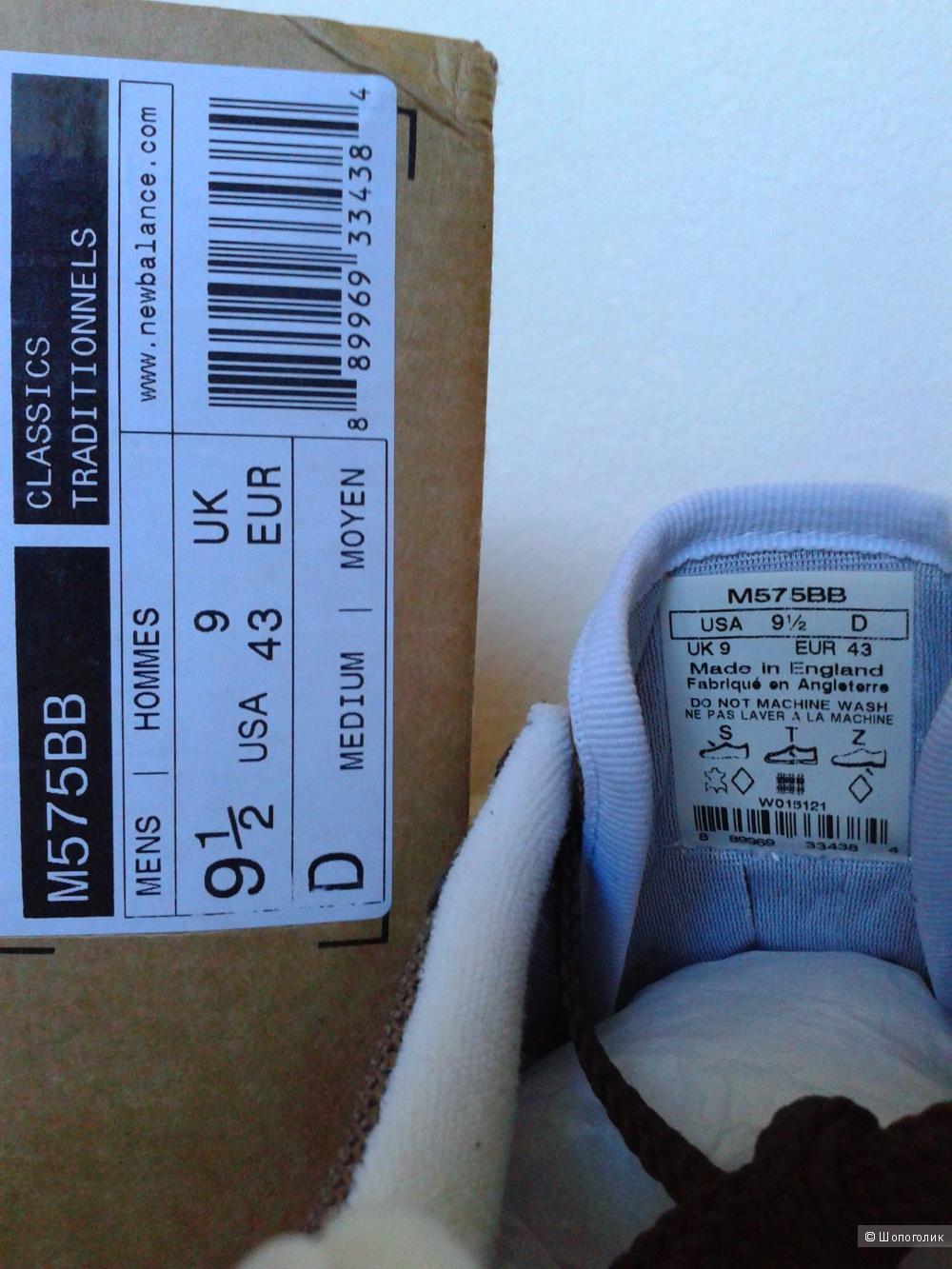 New Balance 575 made in England (UK9=US9.5) новые