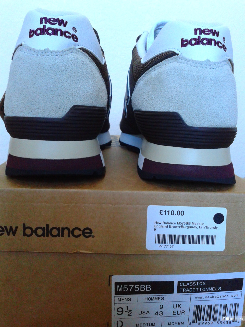 New Balance 575 made in England (UK9=US9.5) новые