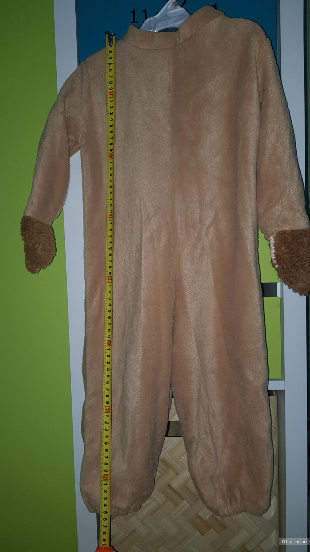 Карнавальный костюм 3года