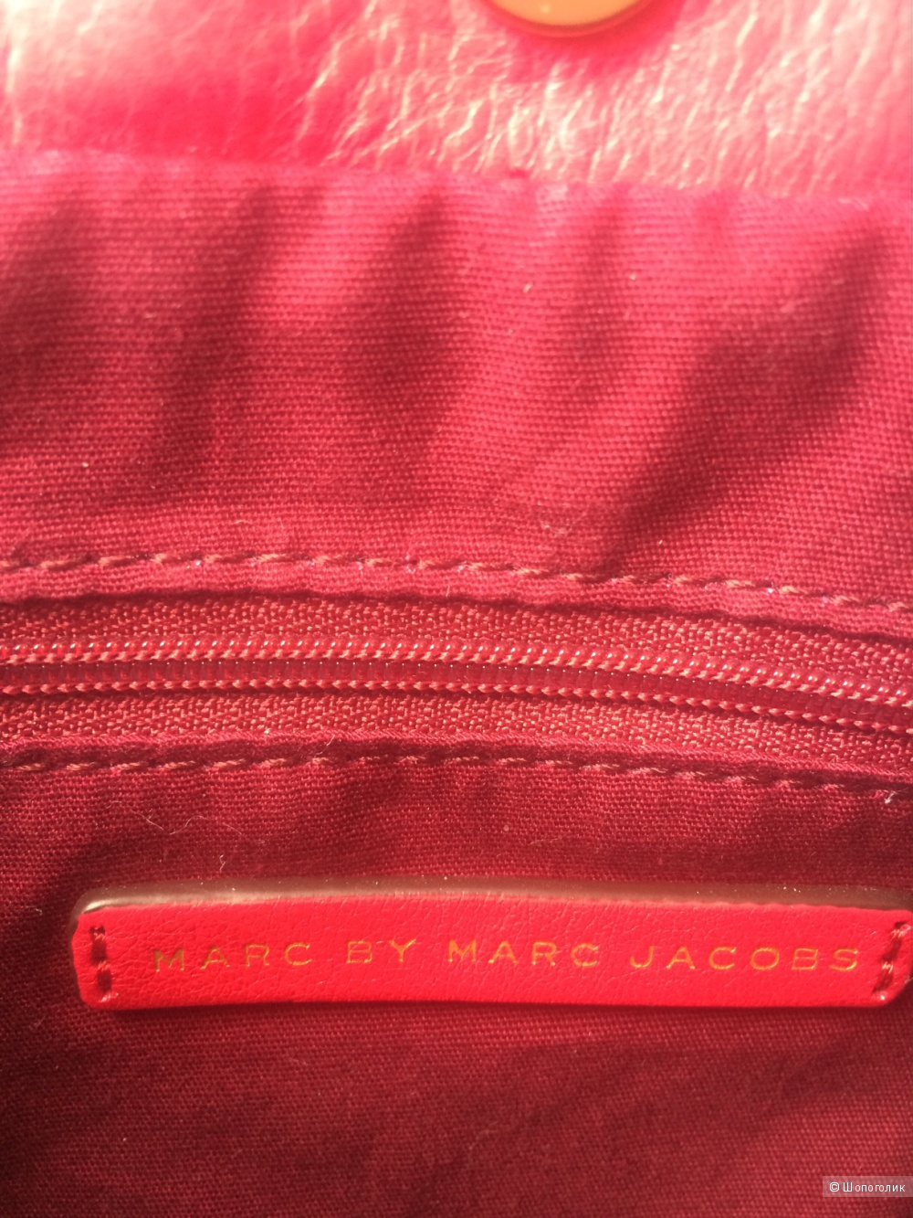 Малиновая кроссбоди Marc by Marc Jacobs
