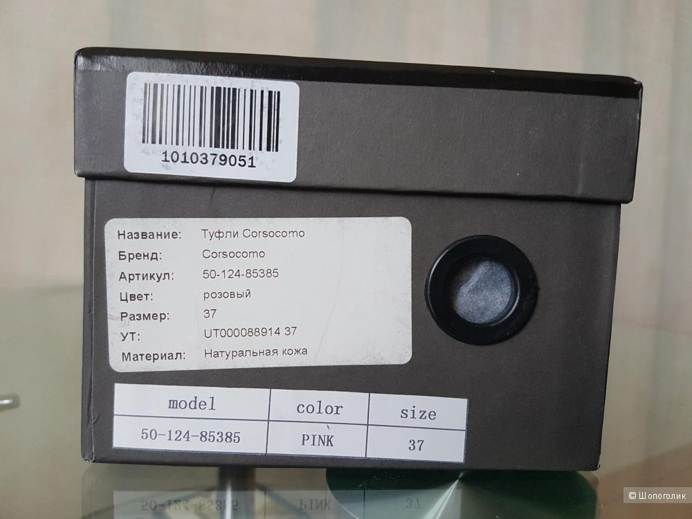 Балетки CORSOCOMO из натуральной кожи 37 размера