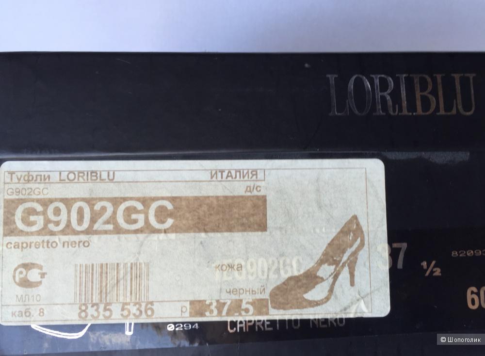 Черные туфли Loriblu 7,5