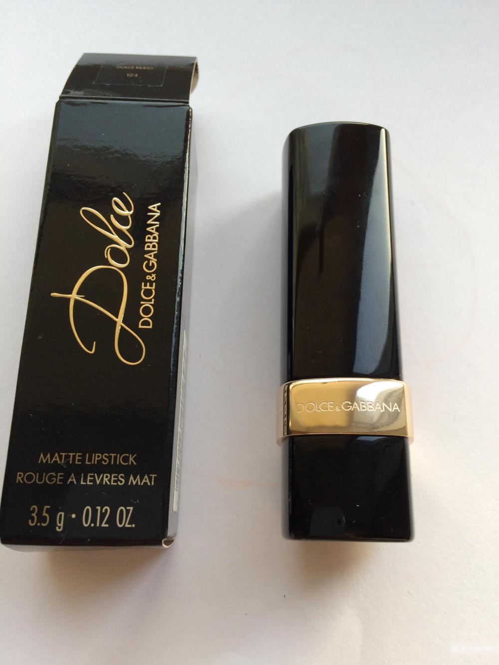 Помада Dolce Gabbana оттенок 124 Dolce Nudo