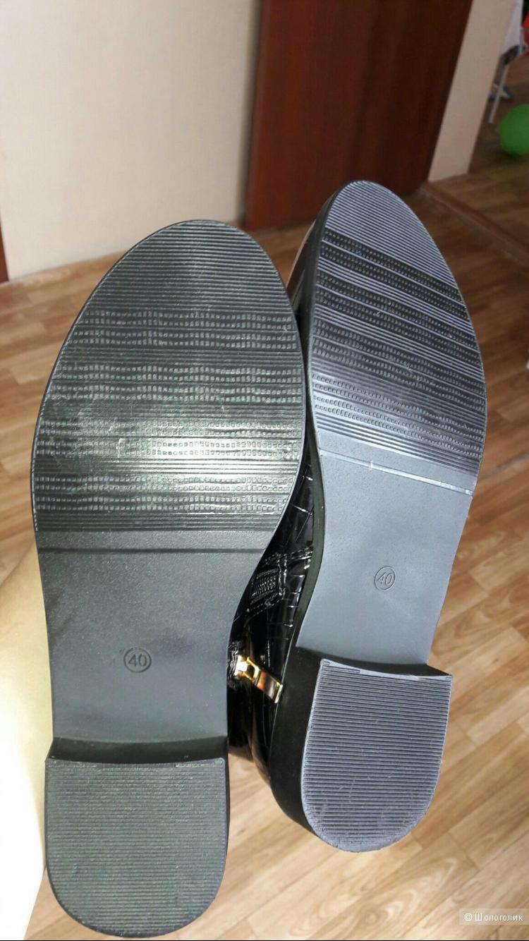 Ботинки лаковые Moschino