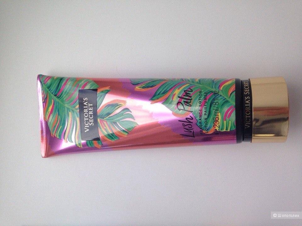 Lush Palm Fragrance Lotion
