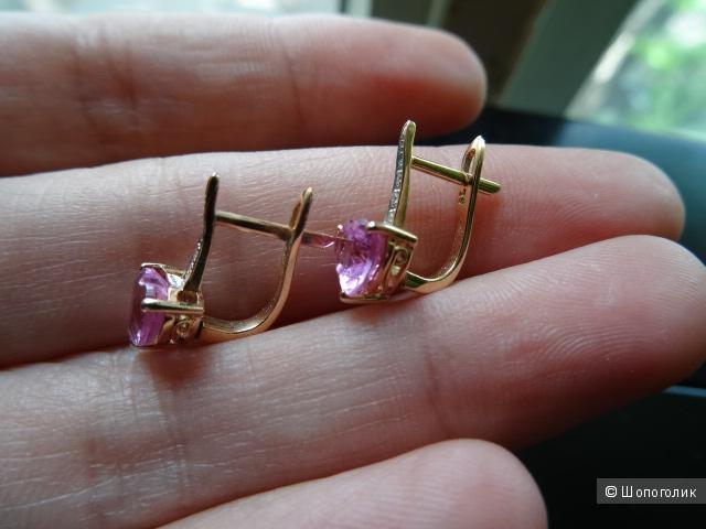 Золотой комплект с розовым сапфиром, б/у