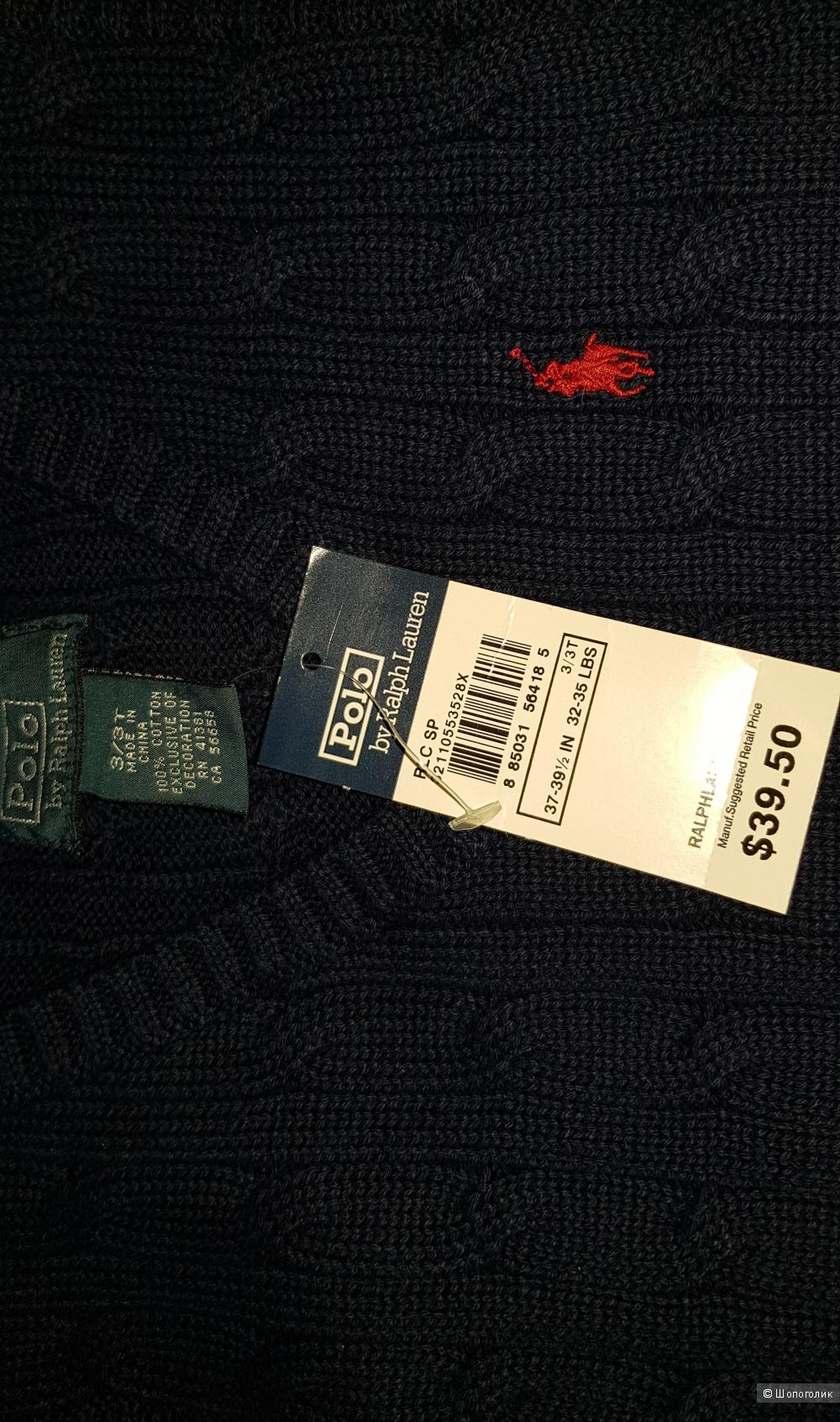Жилетка Ralph Lauren Knit Sweater Vest 3 года