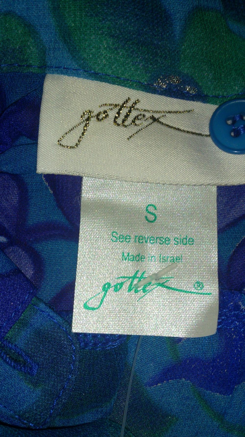 Туника  Gottex, размер S (амер) = 42 (рос), или !!!  блузка 54-56 (рос), Израиль