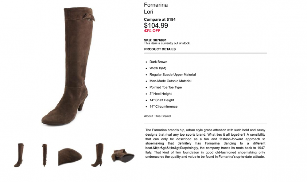 Новые замшевые сапоги Fornarina, 38-39 размер