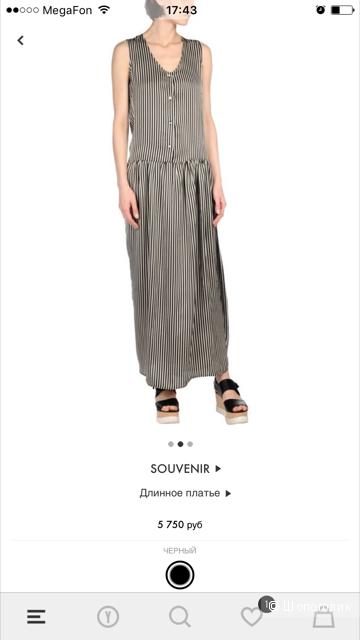 Платье SOUVENIR, размер 44-46