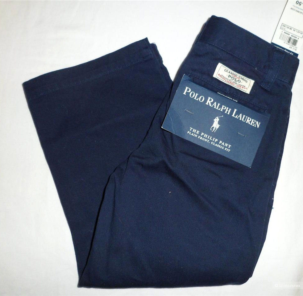 Брюки Ralph Lauren Blue Philip Pants Adjustable Bottoms 2T 24M